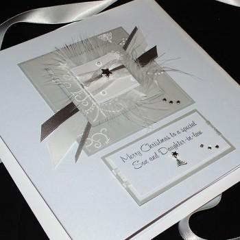 "Luxury Christmas Card ""Silent Night"""
